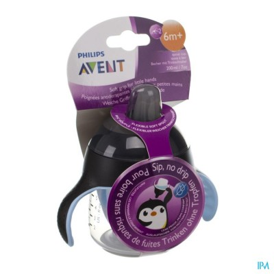 PHILIPS AVENT LEKVRIJE BEKER PINGUIN ZWART   200ML